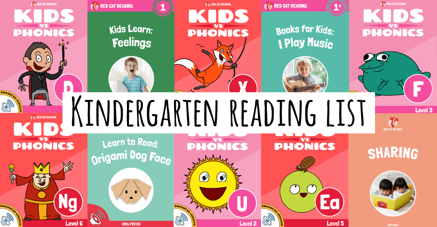 Red Cat Reading Summer Reading Lists for Kindergarten and First Grade