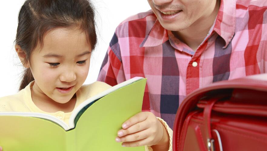 Red Cat Reading International Children's Day